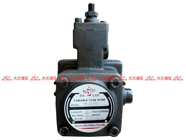 大兰液压VP20油泵