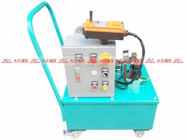 大兰电控箱移动液压系统