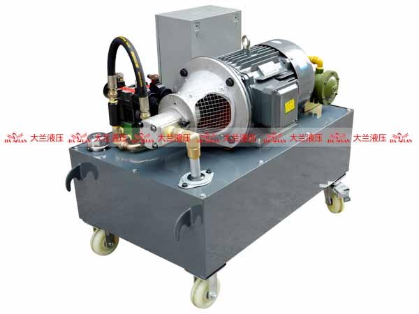 大兰液压11KW移动式液压系统