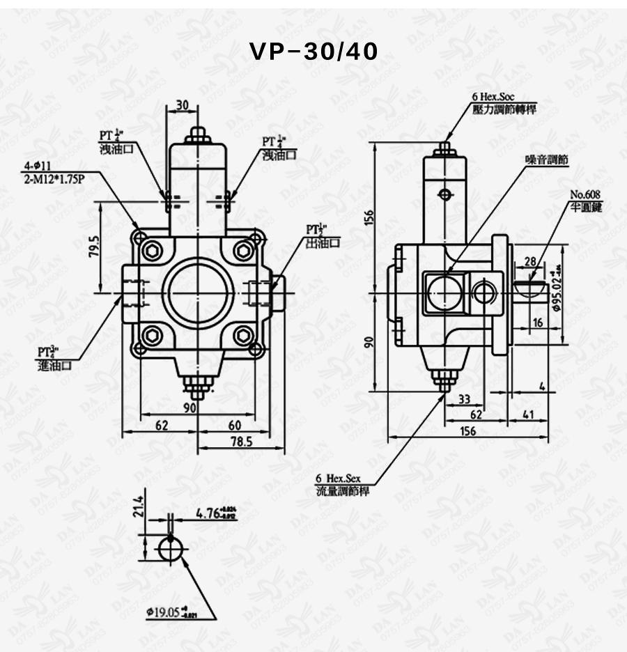 大兰VP40变量叶片泵尺寸表
