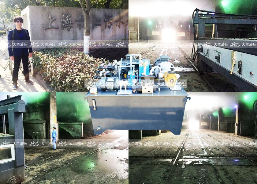 大兰环保机械液压站