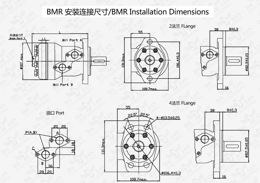 大兰BM系列摆线液压马达尺寸表