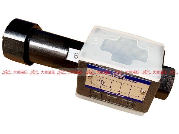 油研MRP叠加式减压阀