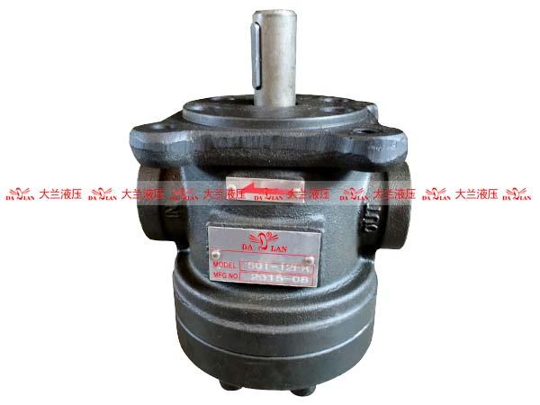 大兰50T液压油泵
