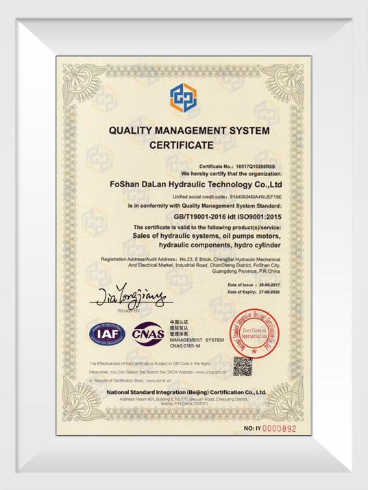 大兰液压ISO质量管理体系认证证书英文