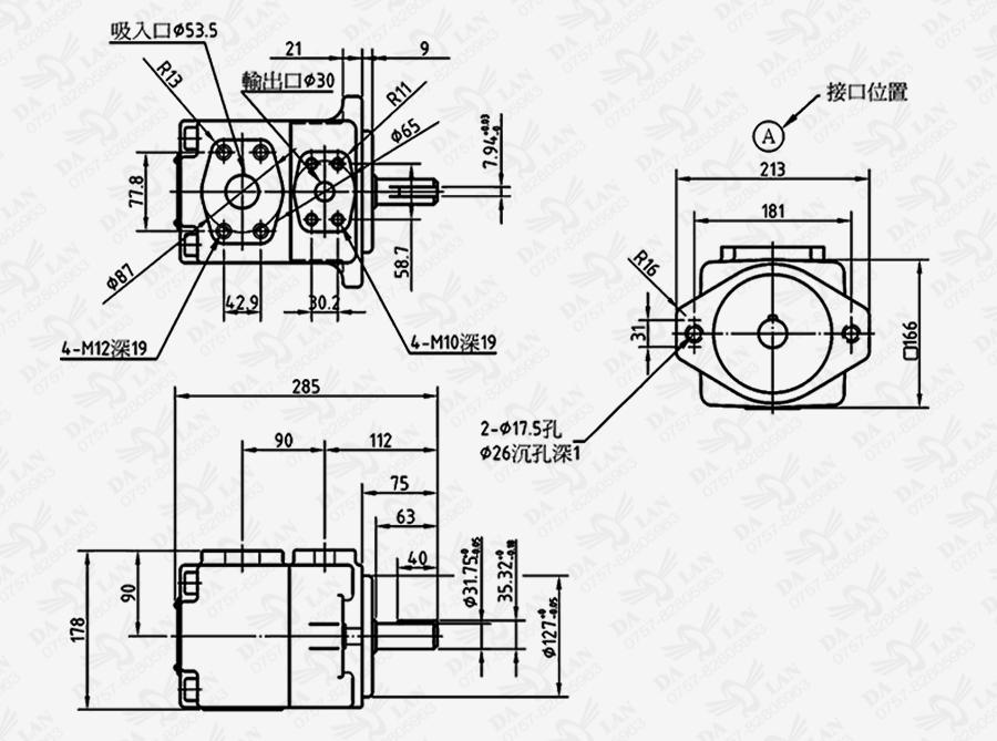 大兰PV2R3系列定量叶片泵尺寸表