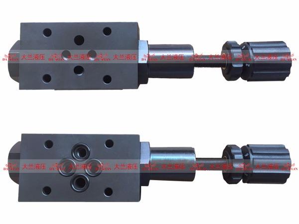 大兰MBRV-02叠加式减压阀