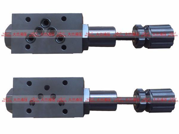 大兰MBRV-03叠加式减压阀