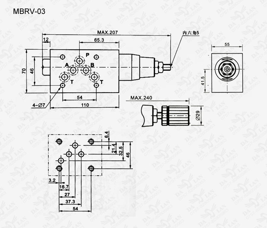 大兰MBRV-03叠加式减压阀尺寸
